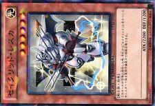 YUGIOH NORMAL PARALLELE CARD DUEL TERMINAL N° DT14-JP020 Sacred Rescha