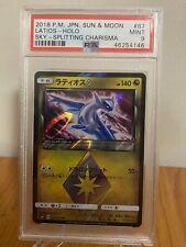 Japanese Pokemon Card 2018 Latios - Holo 67 PSA 9