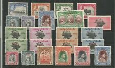 PAKISTAN - BAHAWALPUR SMALL MINT COLLECTION WITH UPU SET AND OVERPRINTS