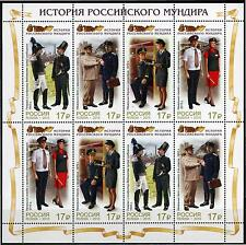 2015 Russia.  Uniform Jackets of Railway Transport Officials. M/sheet. MNH