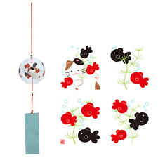 JAPANESE Furin chime Wind Bell CAT KINGYO FISH NEW