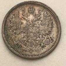 1878 СПБ НФ Russia - 10 Kopecks - Silver Coin