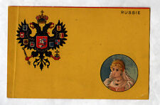 RUSSIE / BLASON / ARMOIRIE ROYALE avant 1904