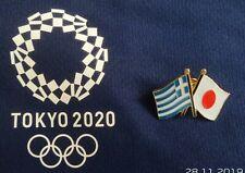 TOKYO 2020 GREECE- JAPAN FLAGS PIN