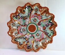 """Antique SATSUMA PLATE Ornate PATTERN BUTTERFLIES FLOWERS GOLD Hand Painted 10.5"""""""