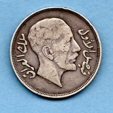 More details for iraq, silver riyal coin, 1932 (ah 1350) of king faisal i.  20gms, 34mm diameter.