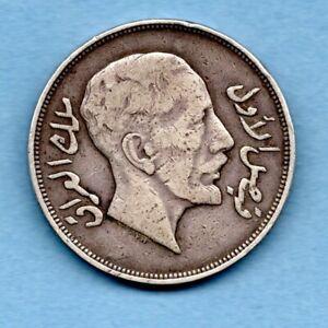 IRAQ, SILVER RIYAL COIN, AD 1932 (AH 1350) OF KING FAISAL I.  20gms, 34mm