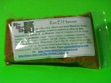 Ras el Hanout Exotic Anti-Inflammatory Anti-Sadd Ancient Spice Herb Blend $2.95