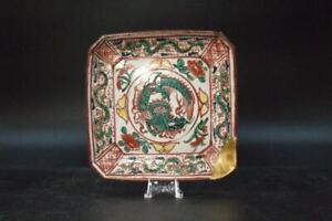 Chinese Ming Dynasty plate Wucal Lite ally five colors Edo Period #Akae Kokutani