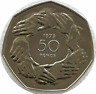 BUNC 1973 EEC RING OF HANDS 50P COIN RARE COLLECTABLE FIFTY PENCE UNCIRCULATED