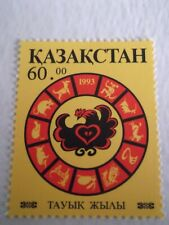 1993 Kazakhstan New Year - Year of the Rooster m/m Mi.30. G5