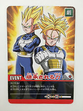 Dragon Ball Super Card Game Rare DB-944-II