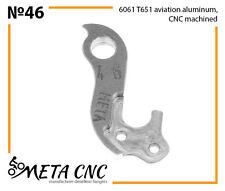 Derailleur hanger № 46, META CNC, analogue PILO D170
