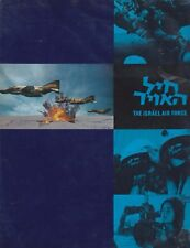 The Israel Air Force (1971) History of the IAF, Six-Day War 1967