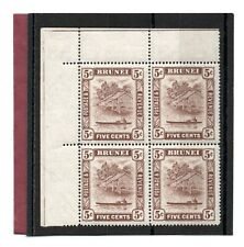 Brunei 1924-37 block 5c chocolate sg 68 NHM