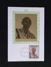 Vatikanstadt MK 1967 HL Saint Paul maximum Carte CARTE MAXIMUM CARD MC cm c6206