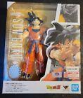 Dragon Ball Z: Son Goku A Saiyan Raised on Earth Bandai S.H. Figuarts NEW SEALED
