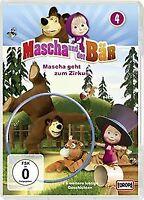 Mascha und der Bär 4 - Mascha geht zum Zirkus | DVD | Zustand gut