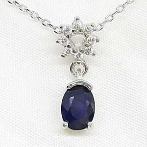 .95ctw Kanchanaburi Sapphire & Diamond Cut White Sapphire 925 Silver Necklace