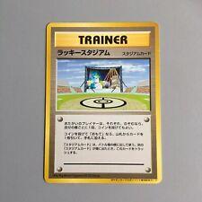 Lucky Stadium Pikachu Hokkaido Promo Sapporo Japanese Pokemon Card