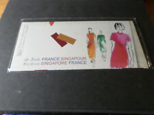 FRANCE/SINGAPOUR 2012, BLOC EMISSION COMMUNE P4824 MODE FASHION neuf**, MNH