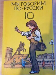 Russisch Klasse 10  Verlag Volk und Wissen der DDR , 1987 , Schulbuch
