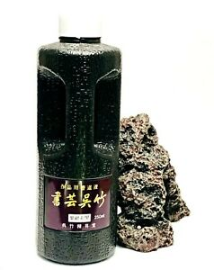 Japanese Chinese Kuretake Calligraphy Sumi Drawing Ink Liquid Bokuju 250ml Black