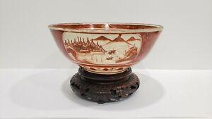 Antique Japanese Kutani Porcelain Bowl