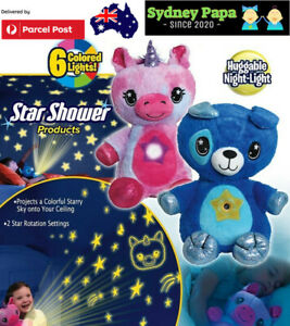 Star Belly Dream Lites Plush Toy Stuffed Animal Night Projector 2020 New Design