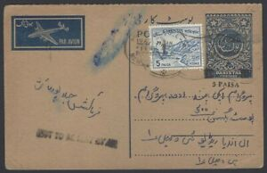 Pakistan 5p on 1a blue Air Mail postal card used with NOT TO BE SENT BY AIR hs