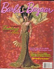 BARBIE BAZAAR APRIL 1998 Doll Magazine , Fantasy Goddess of Asia 126 pages. / b5