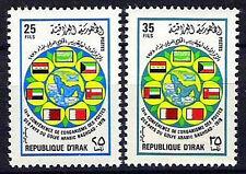 IRAQ 1978 Conference Postal Ministers Of Arabian Gulf Scott No. 847 - 848 MNH