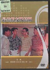 The crazy companies 2 (最佳損友闖情關 / HK 1988) Andy Lau / DVD TAIWAN ENGLISH SUBS