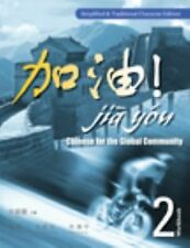 Workbook with Audio CD-ROM for Zu/Chen/Wang/Zhu's JIA YOU!: Chinese for the