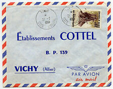 FRENCH IVORY COAST TANDA CANCEL on AIRMAIL COTTEL VICHY PRINTED ENV.ELEPHANT 25F