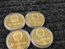 RARE 1980 BRASS CHINA 4 COIN OLYMPIC SPORTS PROOF SET COMPLETE - #803