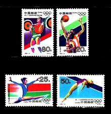 CHINA 1992 3121/24 BARCELONA'92 4v. B-92 I GIMNASIA/NATACION/HALTEROFILIA/BASKET