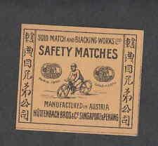 Ancienne   étiquette paquet allumettes Autriche  PP82 Vélo Singapore Cycle