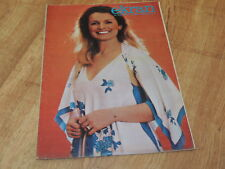 Ekran 16/1976 polish magazine Marie-Christine Barrault, Sean Connery Franco Nero