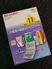 Sharp Pw-A3000 electronic Japanese dictionary Jis - compliant typewriter