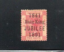 *Hong Kong  stamp 1891 (C1) MH