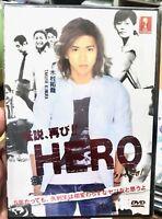 Hero (2006 Special Film) ~ All Region ~ Brand New Factory Seal ~ Takuya Kimura ~