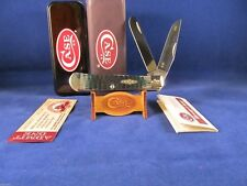 Case 2004 Collectors Club Trapper Knife Jade Bone Handles Mint In Box SN# 536