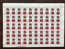 China T45 Facial makeups in Beijing opera 50x1 NH stamps 1980 A