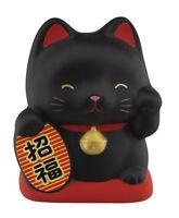 Hucha Gato Japonés 10cm Cerámica Fabricado en Japón Fortuna Maneki Neko 40648
