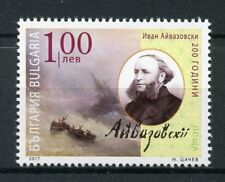 Bulgaria 2017 MNH Ivan Aivazovsky Russian Painter 1v Set Art Paintings Stamps