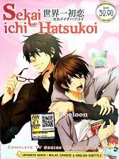DVD Japan Anime SEKAI ICHI HATSUKOI Complete TV Series Season 1&2 (1-24) +OVA