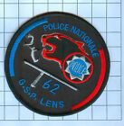 International Police Patch - POLICE NATIONALE G.S.P. LENS (BLACK)