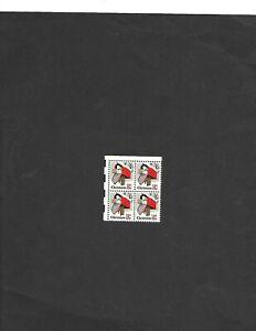 Scott # 1730 - Block Of 4 - 13 cent Christmas Rural Mailbox - MNH -1977