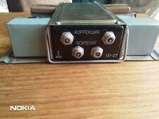 LOMO kinap UP-27/YP-27 Vintage Tube Microphone Preamp